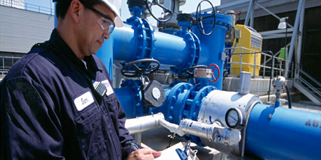 Pargreen Industrial Water Treatment Service